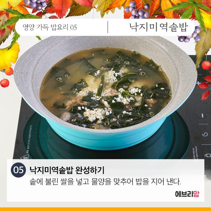 seaweed-octopus-rice-08