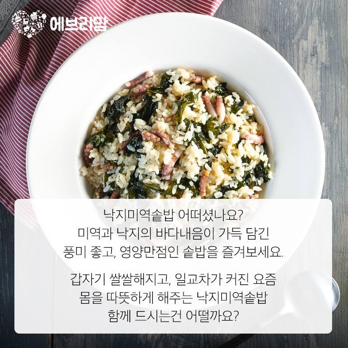 seaweed-octopus-rice-09