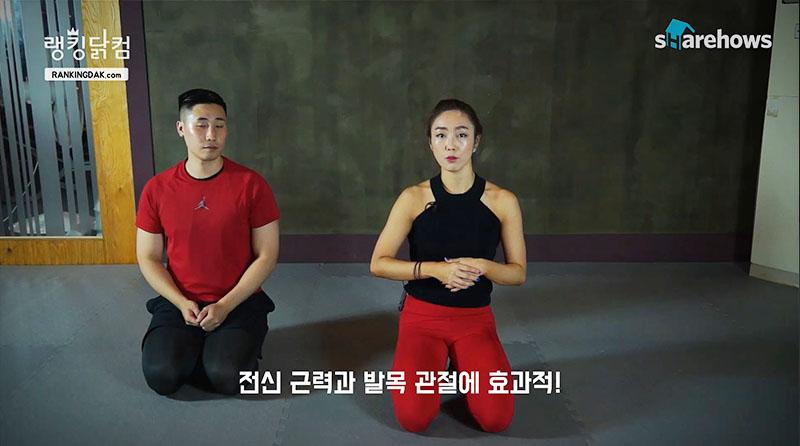 ballet-fitness2_07
