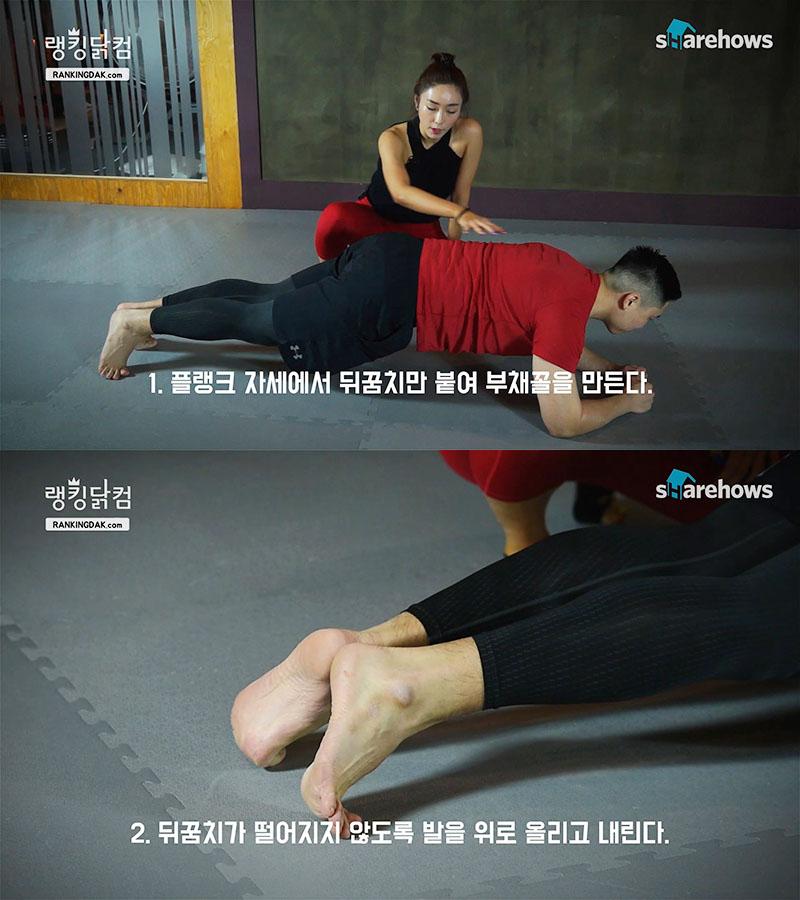 ballet-fitness2_08