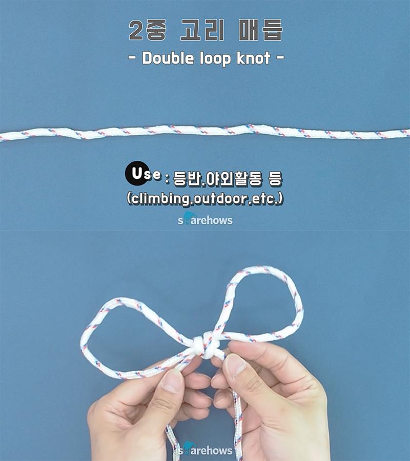 useful-knots-09