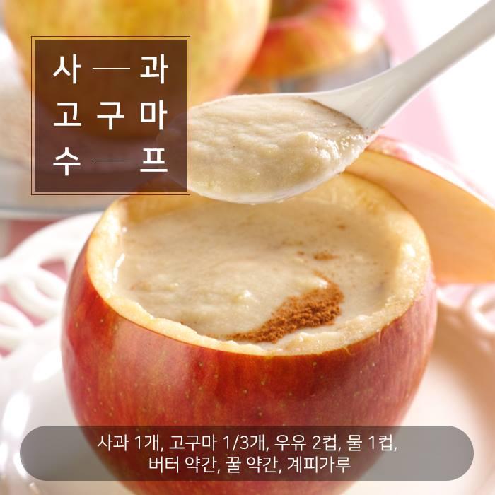 apple-and-sweet-potato-soup-02
