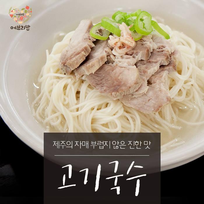 meat-noodle-01