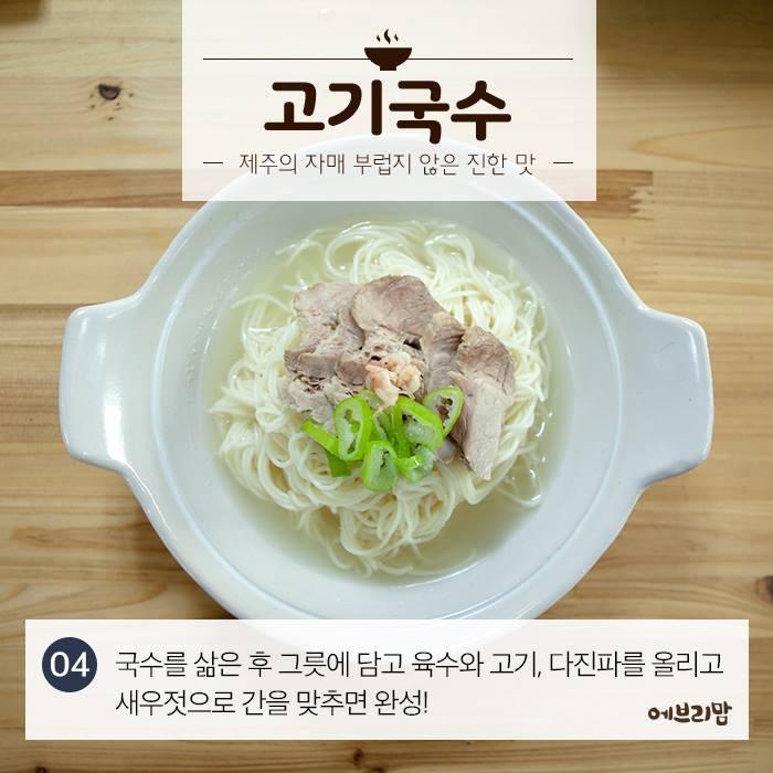 meat-noodle-06