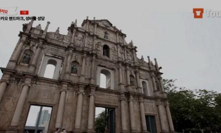[마카오 여행]유럽 느낌 물씬! 세나도 광장과 성바울 성당