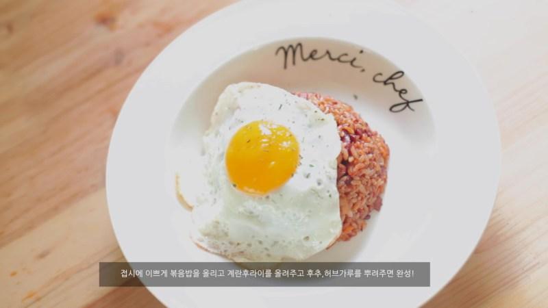 kimchi-fried-rice-curry-0