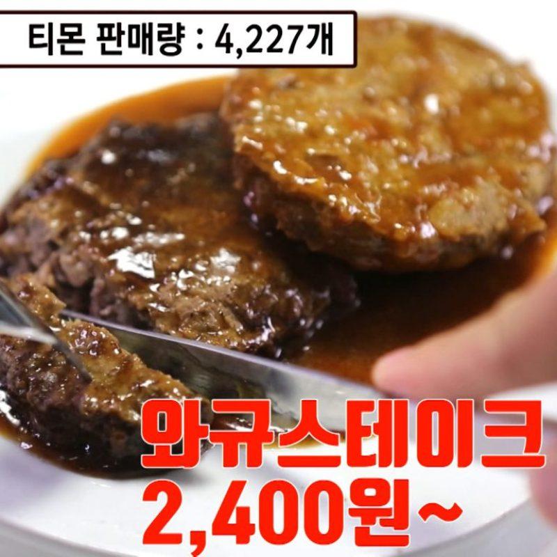 fastfood-top-7_02
