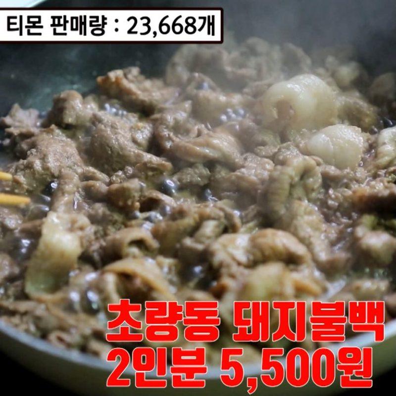 fastfood-top-7_04