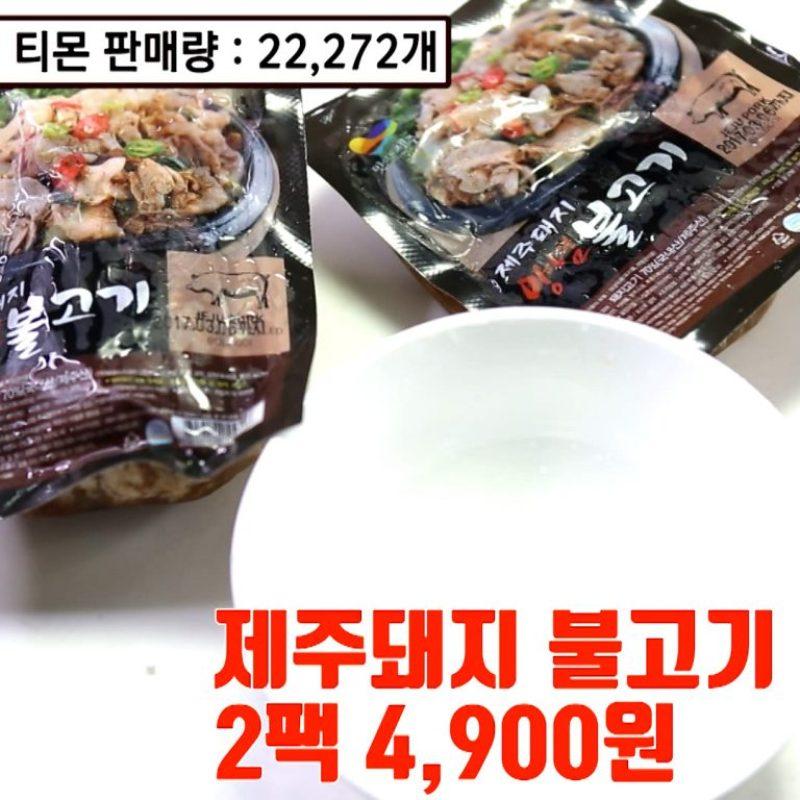fastfood-top-7_09