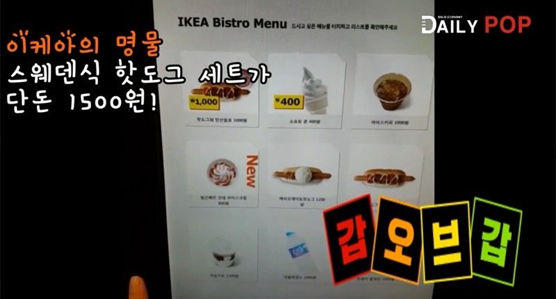ikea_food_04