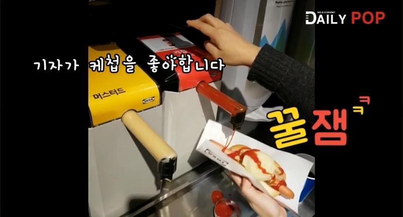 ikea_food_09