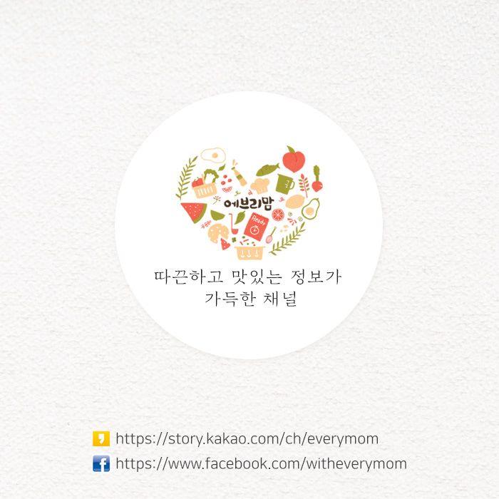 Sea_Lettuce_Pancake_06