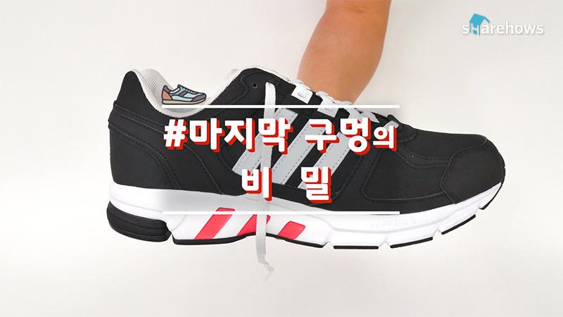 shoelace-life-hacks-18