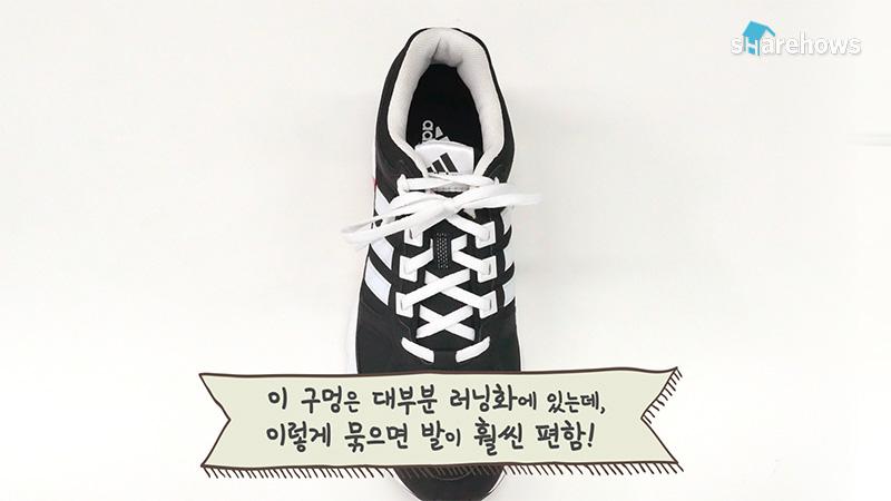 shoelace-life-hacks-24