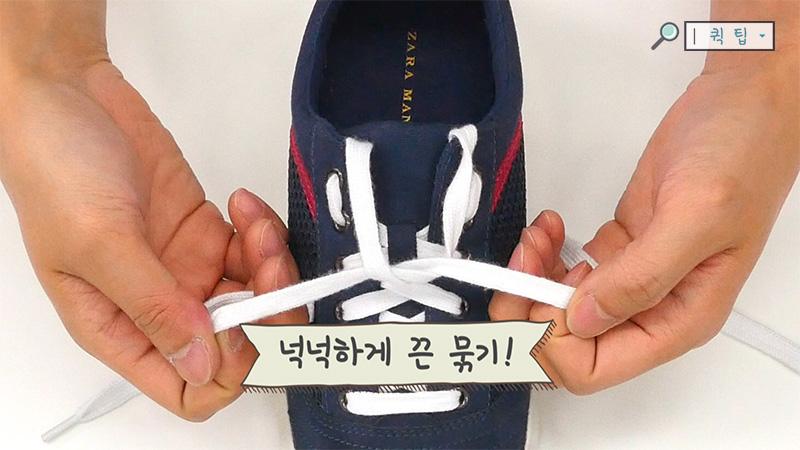 shoelace-life-hacks-26