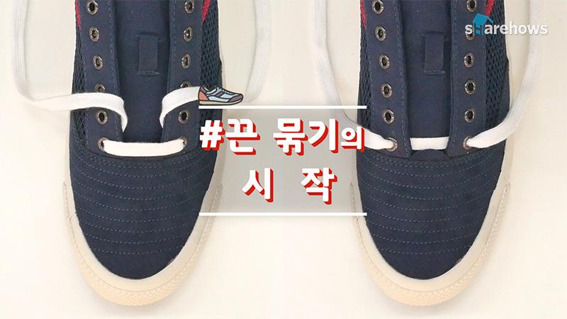 shoelace-life-hacks-29