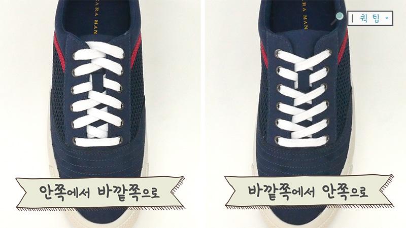 shoelace-life-hacks-33
