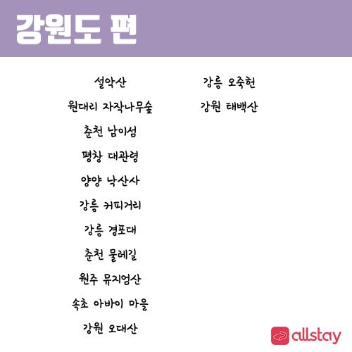 한국여행_05
