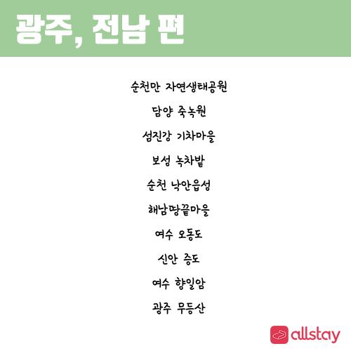 한국여행_08