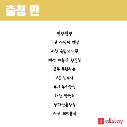 한국여행_10