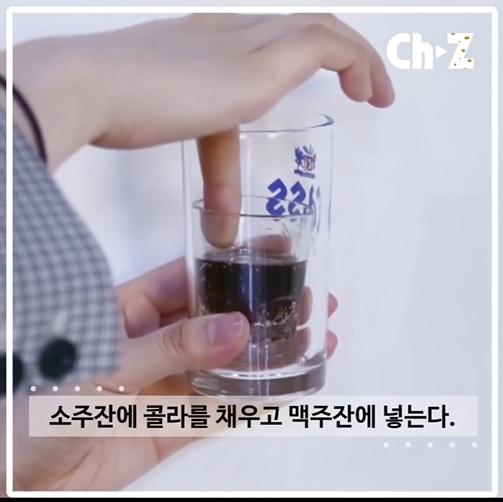 고진감래주_05