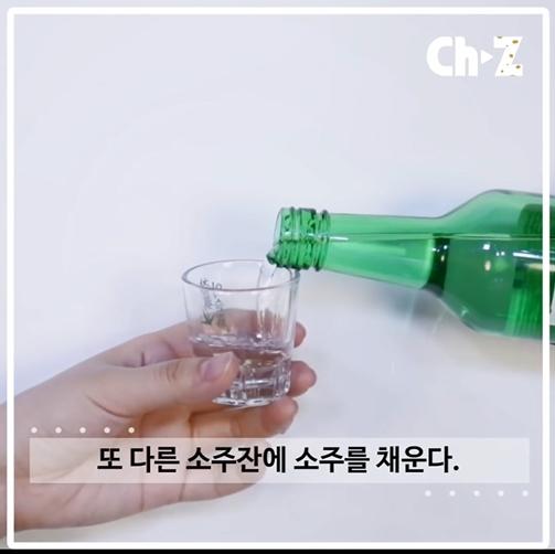 고진감래주_06
