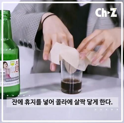 고진감래주_13