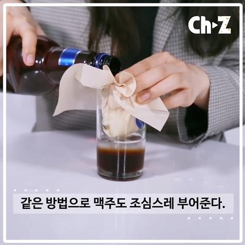 고진감래주_16