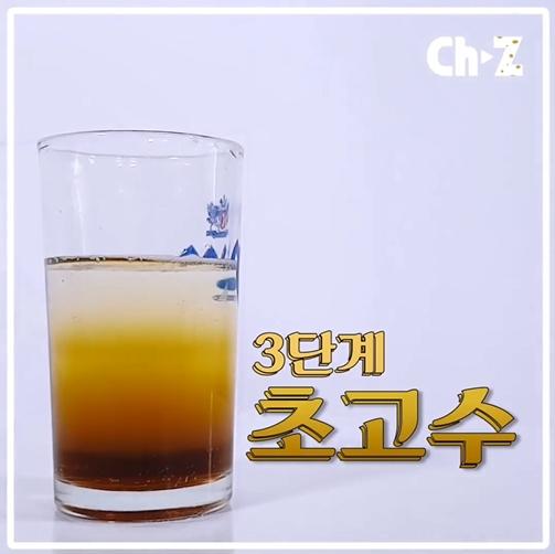 고진감래주_19
