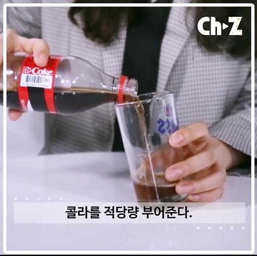 고진감래주_21