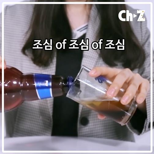 고진감래주_23
