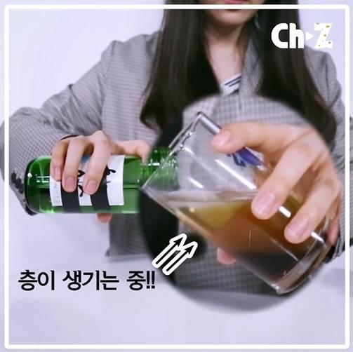 고진감래주_25