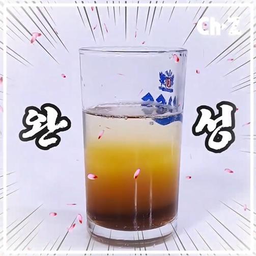 고진감래주_26