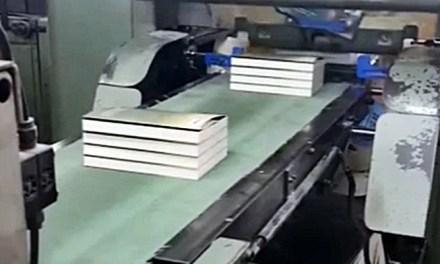책은 어떻게 만들어질까요?