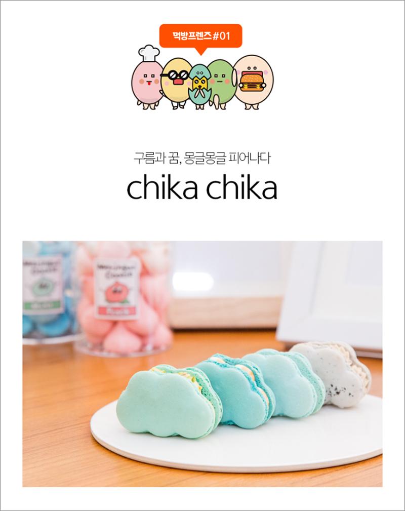 chika chika 01