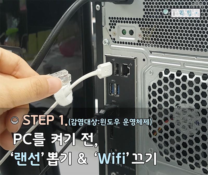ransomware computer virus 01