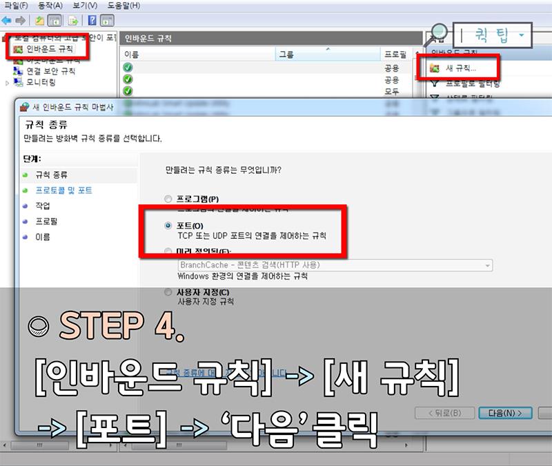 ransomware computer virus 04