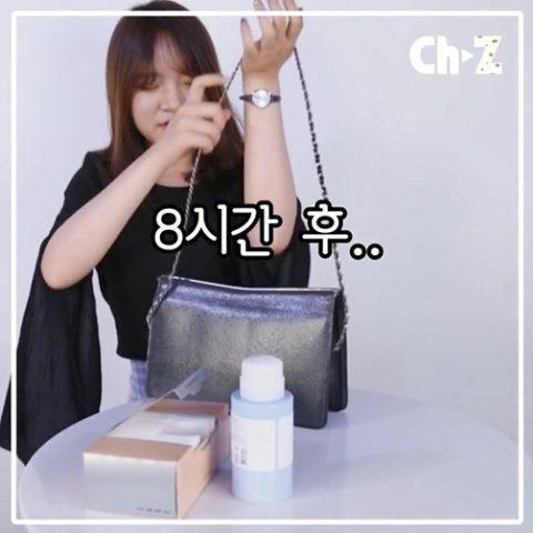 화장_09