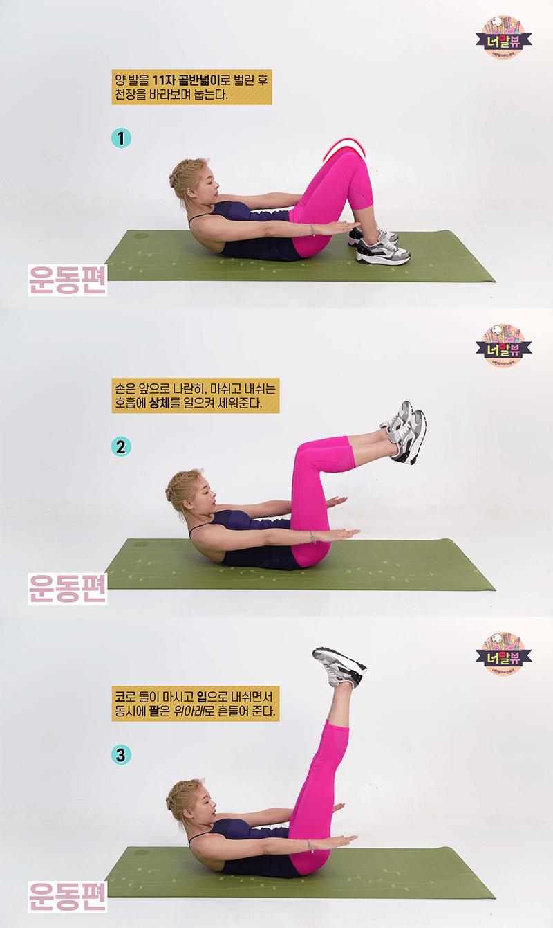 1-min-ab-exercises_01