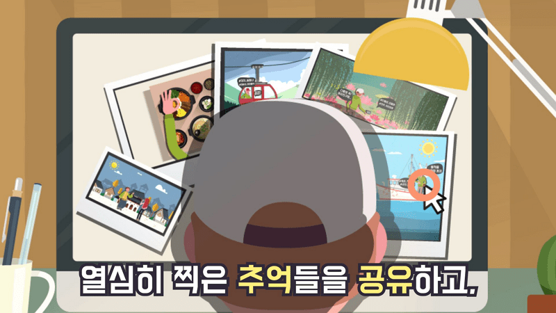 Daeyeonam 006