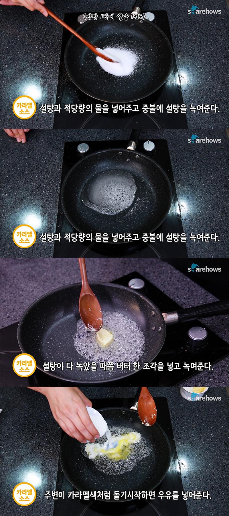 caramel-bread-popcorn 02
