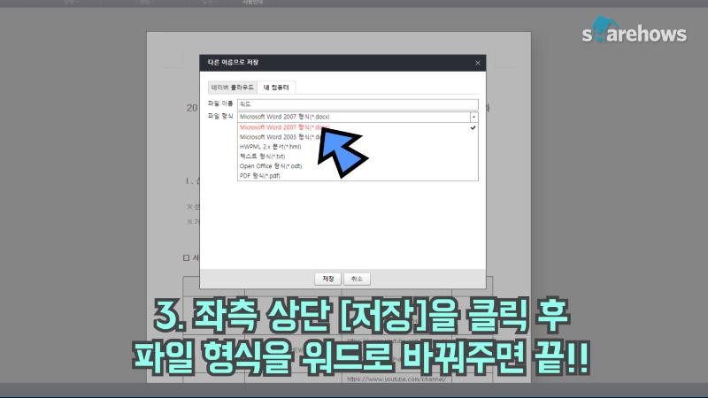 hangul-and-word-06