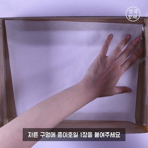 종이박스_03