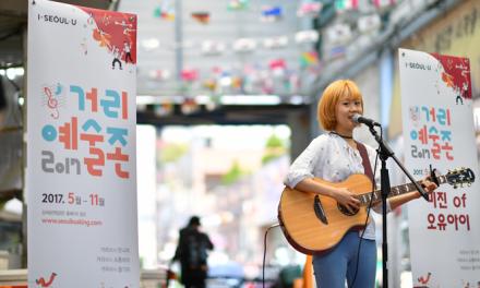 [여기 어때?] 7월에 가볼만한 문화 예술 행사 BEST 5!
