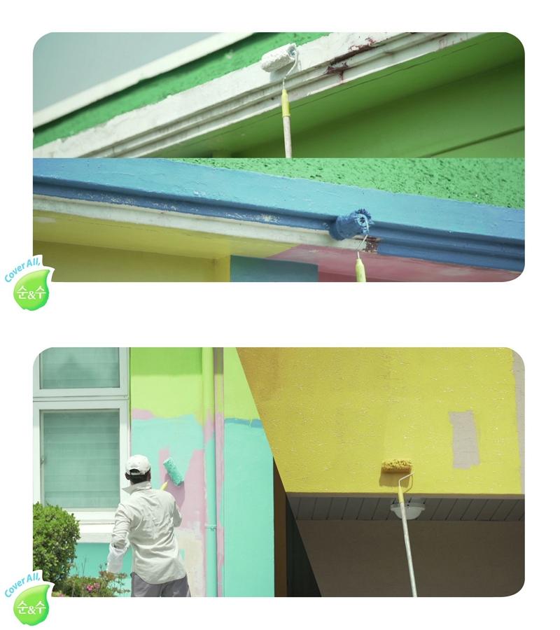 jeju-paint 6
