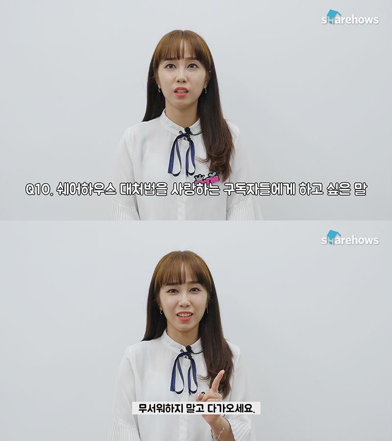 kimye_interview 13