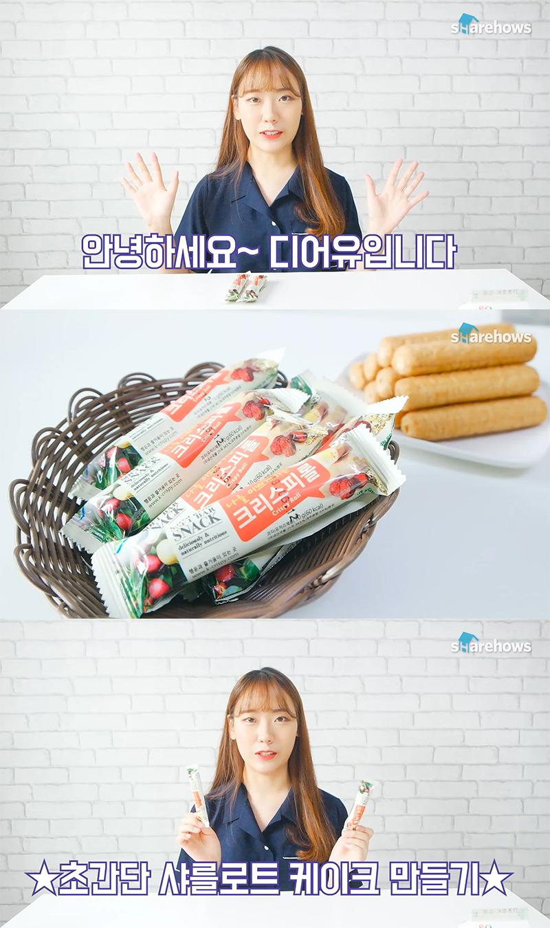 no-oven-dessert-charlotte-cake 01