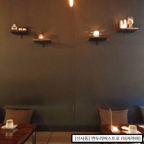 ag-moodrestaurant-15