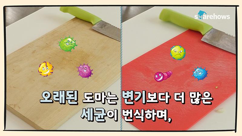 kitchen tips 02