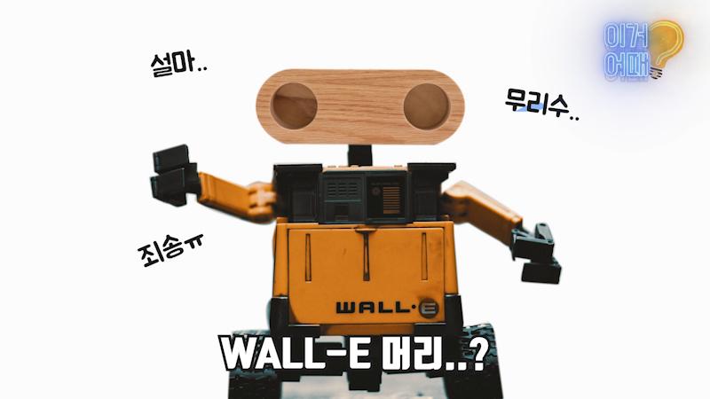 moem-wood-speaker-03